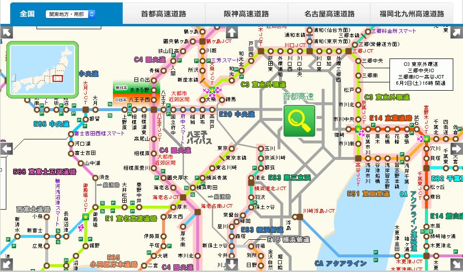 地図から高速道路の料金検索