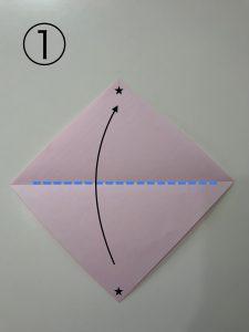 ハートの簡単な折り方1