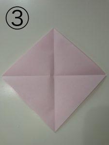 ハートの簡単な折り方3