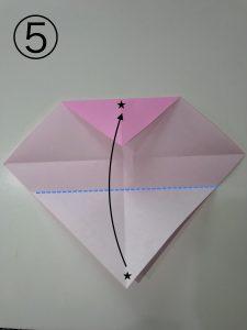 ハートの簡単な折り方5