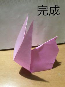 折り紙で立体的なウサギの作り方-完成