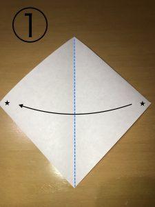 折り紙で立体的なウサギの作り方1