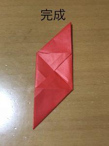 立体くす玉の折り紙パーツ-完成