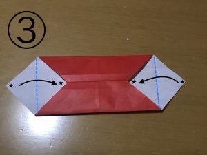 立体くす玉の折り紙パーツ3