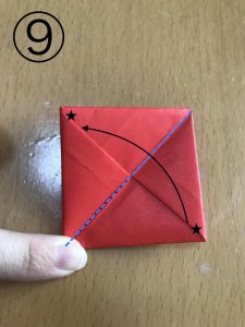 立体くす玉の折り紙パーツ9