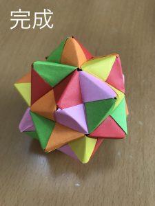 立体くす玉の折り紙組み立て-完成