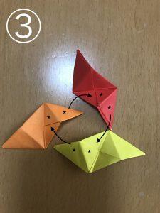 立体くす玉の折り紙組み立て3