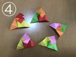 立体くす玉の折り紙組み立て4