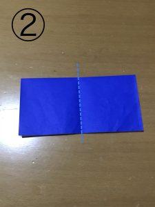簡単な箱の折り方2