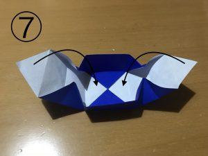 簡単な箱の折り方7