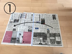 新聞スリッパ1