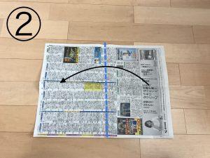 新聞スリッパ2