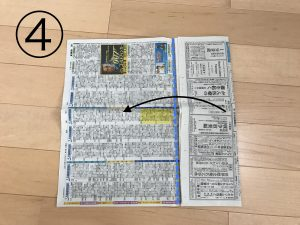 新聞スリッパ4