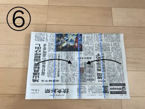 新聞スリッパ6