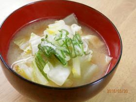 白菜と薄揚げのお味噌汁