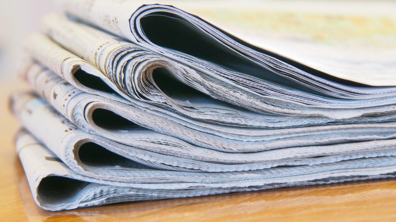 新聞の縛り方(簡単・固く)とスリッパを作る方法