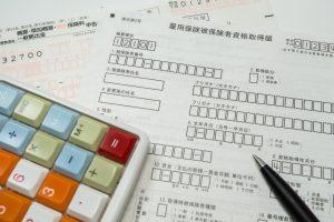 雇用保険の加入条件