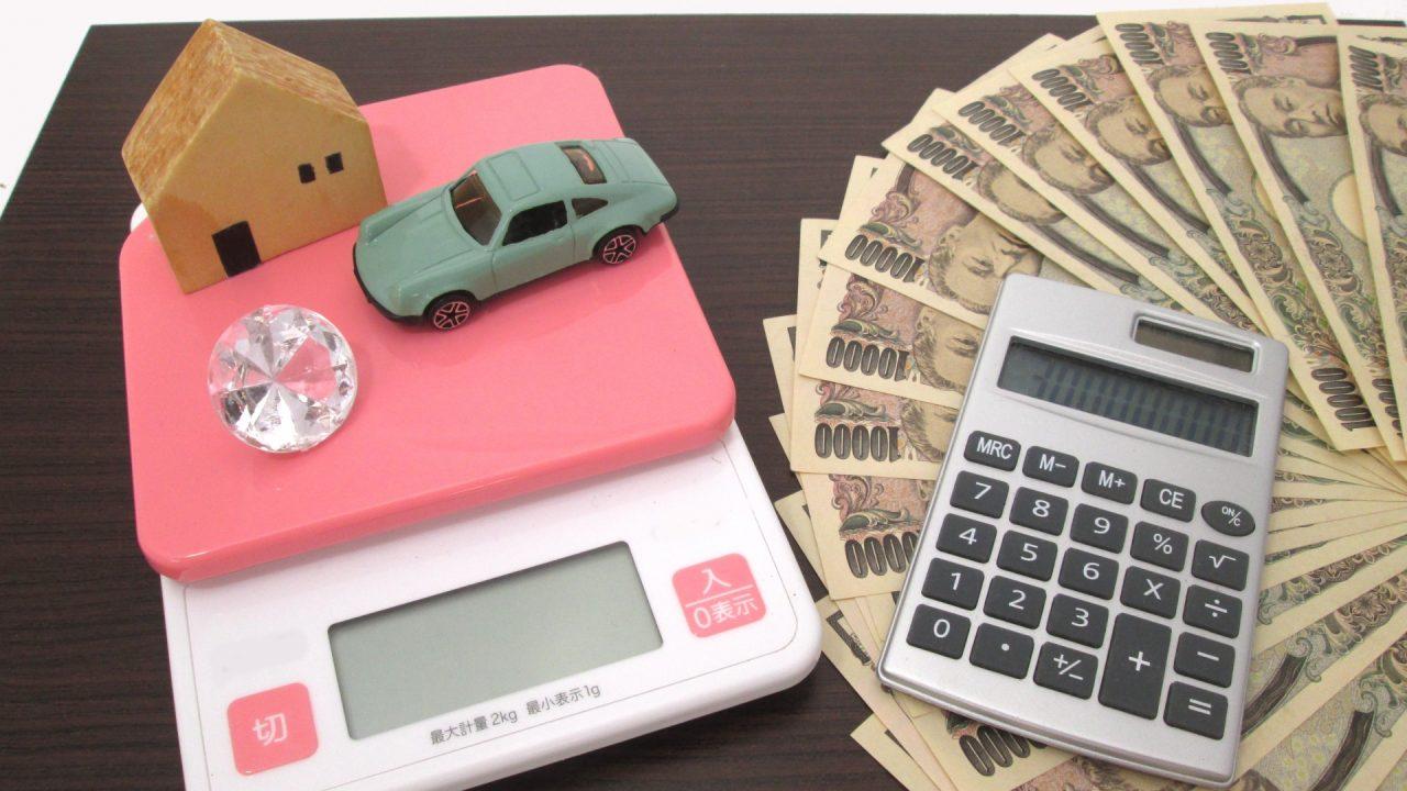 相続人の範囲や順位について(相続税と贈与税など)
