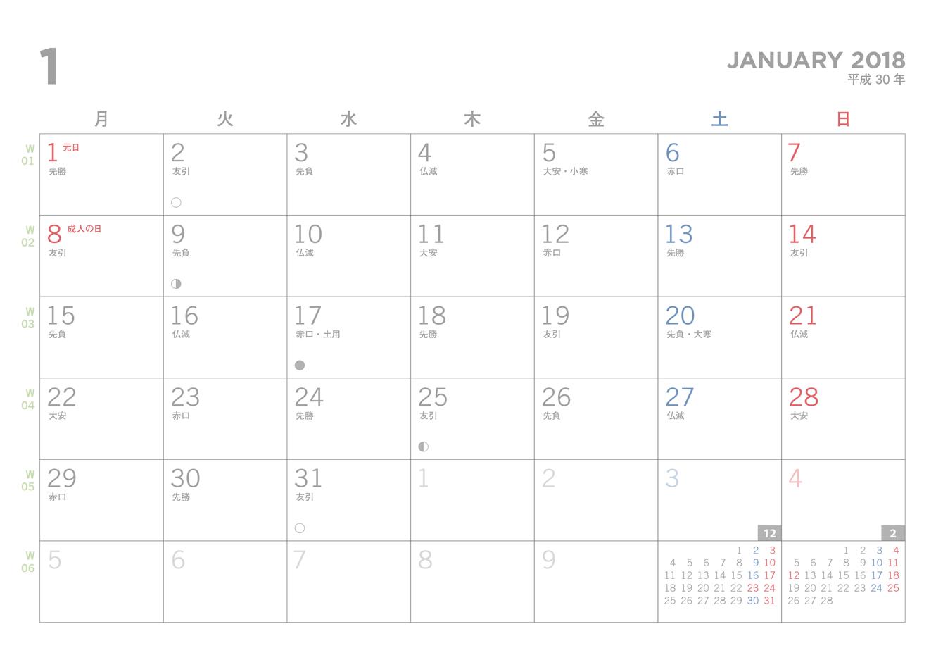 シンプルカレンダーの定番ウエブスタジオアクネ