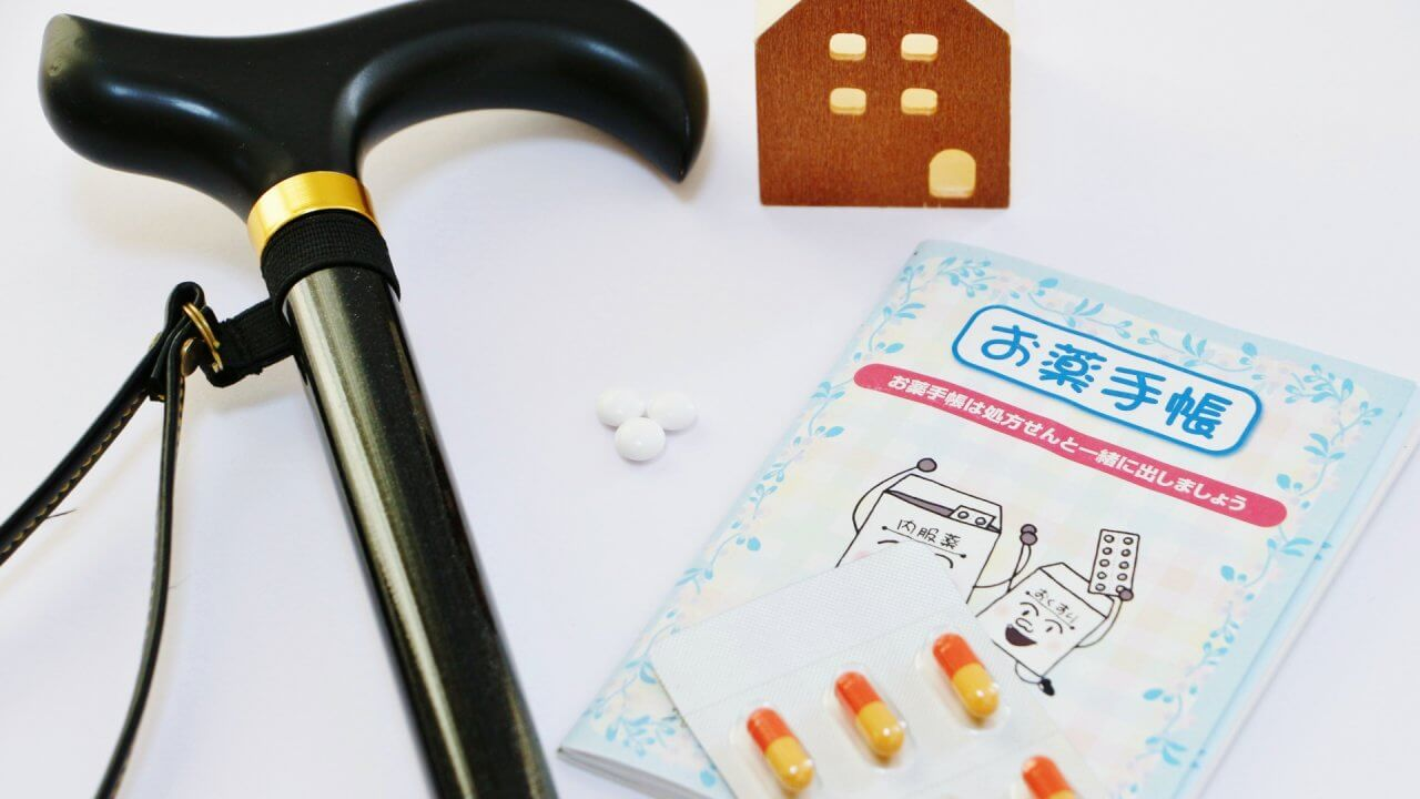 介護保険料の計算方法
