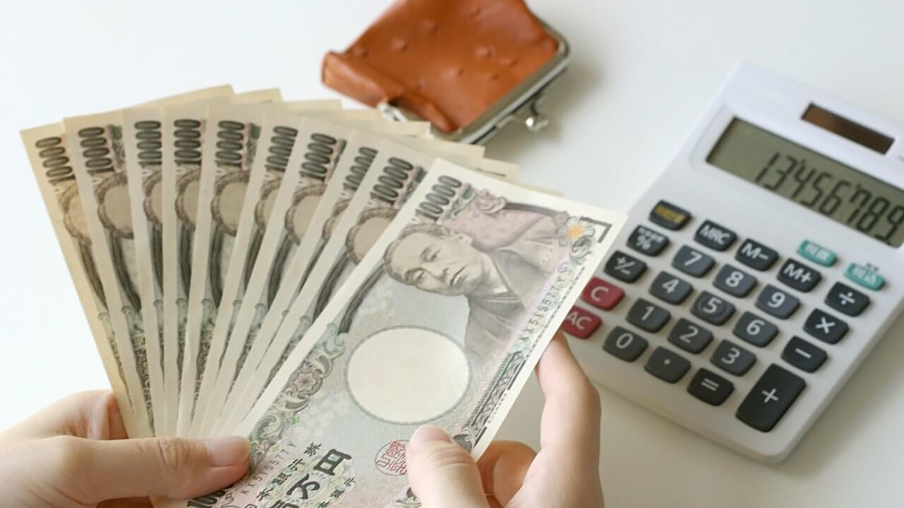 給与・年収平均の「年齢別」「都道府県」「業界別」ランキング!