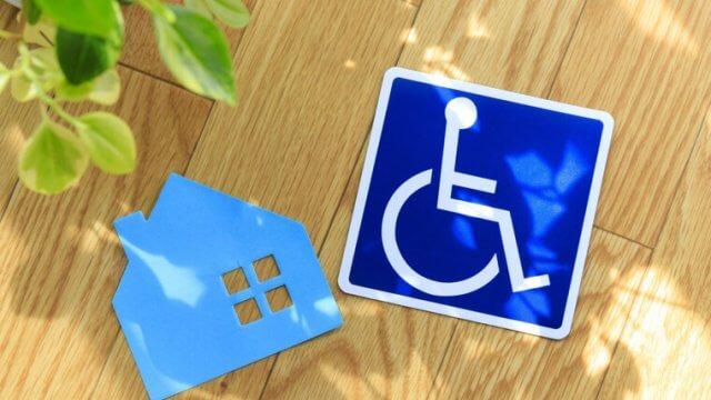 障害者等級表(視覚・肢体不自由)