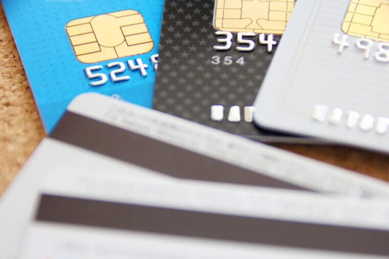 クレジットカードのセキュリティコードについて