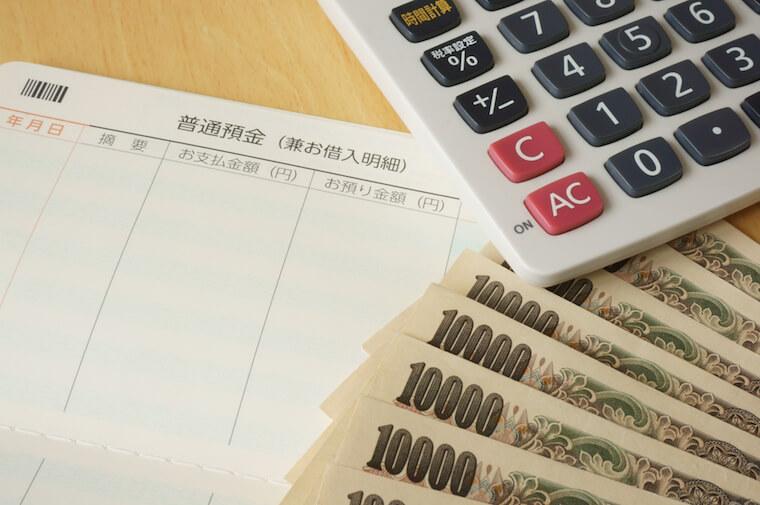 企業年金の種類や支給日・平均支給額は?