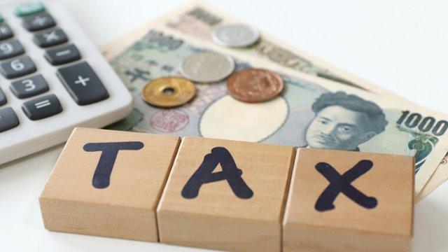 税金の計算方法